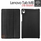 【愛瘋潮】Metal-Slim Lenovo Tab M8 TB-8505F 三折 三折站立 磁吸側掀皮套 平板殼