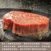 日本A4純種黑毛和牛嫩肩菲力牛排4片組(200公克/包)