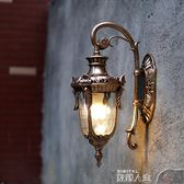 歐式戶外壁燈 美式別墅復古過道 LED外墻燈 防水 室外壁燈 庭院燈 數碼人生igo