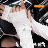 抗熱手套抗熱夏天好看粉色手袖子防曬袖冰爽紫色清涼護臂胳膊 艾家生活館
