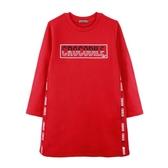 『小鱷魚童裝』運動風休閒洋裝(02號~06號)532317