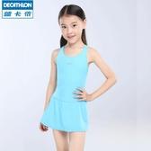 迪卡儂女孩連體泳衣游泳套裝女童兒童保守裙式溫泉公主度假nab k