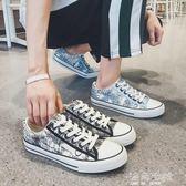 夏季涂鴉帆布鞋男鞋子低幫學生板鞋休閒潮鞋韓版百搭潮流布鞋男 海角七號