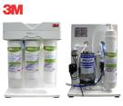 3M PW1000 RO 逆滲透淨水器【免費安裝】【分期零利率】