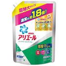 日本【ARIEL】超濃縮洗衣精補充包(清香型) 1260g