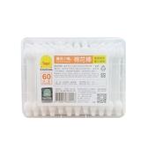 PiYo黃色小鴨-紙軸安全棉棒盒裝(880044)[衛立兒生活館]