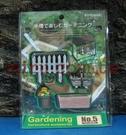 【西高地水族坊】日本KOTOBUKI 日式園藝裝飾品 竹籬水臼