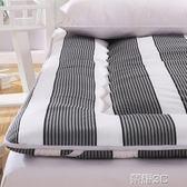 床墊 床墊1.8m床褥子1.5m雙人墊被褥學生宿舍單人0.9米1.2m海綿榻榻米 榮耀3c
