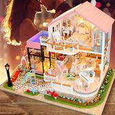 DIY小屋閣樓房子模型手工拼裝木質禮物【奇趣小屋】