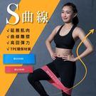 美體伸展彈力組(2入) 拉筋 運動 健身...