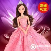 芭比娃娃婚紗公主套裝大禮盒女孩兒童玩具洋六一兒童節生日禮物