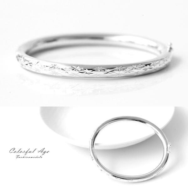 手環 925純銀精緻刻紋橢圓手環 基本素雅款 柒彩年代【NPA64】