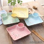 陶瓷方形盤深盤子飯盤菜盤 易樂購生活館