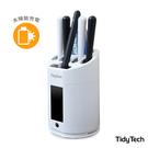 TidyTech UV紫外線消毒牙刷筒 (LZ-ZY)