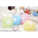 專利泡泡-沐浴球 (太陽糖花) SK418 台灣製 隨機出