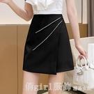 短裙 時尚釘珠西裝半身裙女夏2021年新款小個子高腰顯瘦包臀裙a字短裙 618購物節
