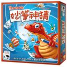 【新天鵝堡】妙筆神猜 Pictomania - 中文正版桌遊《熱門益智遊戲》中壢可樂農莊