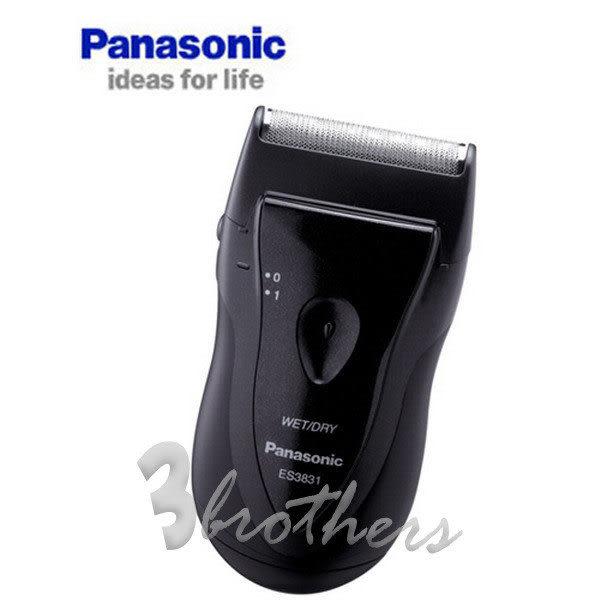 Panasonic國際牌單刀水洗刮鬍刀ES-3831 **免運費**
