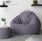 懶人沙發EPP豆袋榻榻米豆包單人小戶型椅子臥室客廳陽台現代簡約MBS 「時尚彩紅屋」