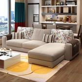小C推薦  布藝沙發簡約三人小戶型組合可拆洗轉角沙發客廳整裝L型沙發