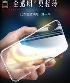 新款創意 IPhone Xs Max 防爆玻璃手機套 全透明保護套 蘋果 XR 防摔手機殼 蘋果 Xs 個性創意保護套