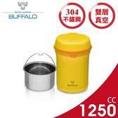 【牛頭牌】Free保溫提鍋1.2L(黃色)