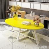 茶幾 桌子簡約 家用經濟型客廳邊幾茶臺橢圓形創意北歐小戶型茶桌 晟鵬國際貿易