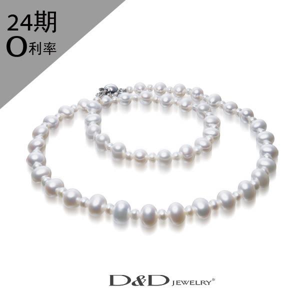 天然珍珠項鍊 6.5-7mm D&D 小香風 COCO系列 白色 ♥