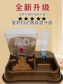 餵食器 食碗寵物狗自動餵食器貓咪自動飲水器寵物喂水餵食   走心小賣場