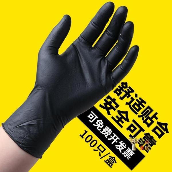 一次性手套 乳膠皮加厚防水專用超薄款橡膠勞保丁晴耐磨黑色