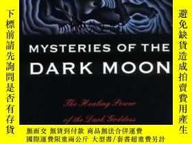 二手書博民逛書店【罕見】1992年出版 Mysteries Of The Dark MoonY27248 Demetra Ge