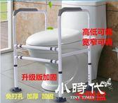 把手 馬桶扶手架子老人衛生間廁所助力架孕婦浴室安全坐便器扶手