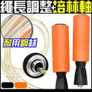 可調式培林跳繩鋼絲繩芯長度可調整高轉速培林軸心軸承實心有氧健身器材運動用品防滑止滑舒適