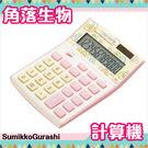 角落生物 計算機 Sumikko Gurash 粉色 日本正版 712-088 該該貝比日本精品 ☆