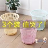 垃圾桶 客廳臥室大號垃圾桶創意廚房衛生間鏤空無蓋紙簍子雜物 4色【快速出貨】