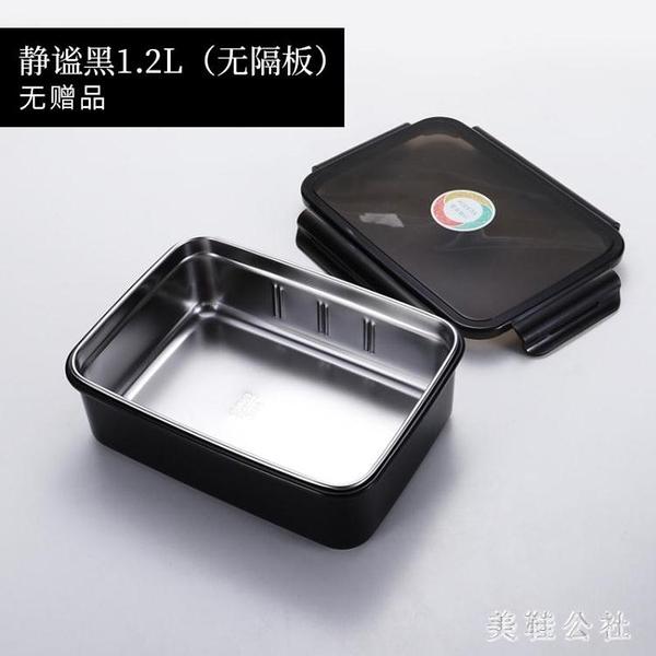 大容量便當盒 304不銹鋼加熱餐盒 上班族分格飯盒套裝 YN2948『美鞋公社』