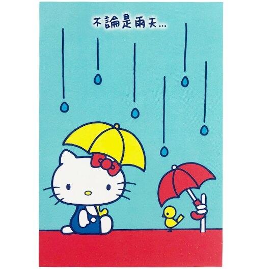 小禮堂 Hello Kitty 直式萬用卡片 祝賀卡 送禮卡 節慶卡 (綠紅 雨傘) 4711717-16425