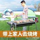 燒烤爐原始人燒烤架戶外家用燒烤爐木炭5人以上野外燒烤工具架子全套碳3『新佰數位屋』