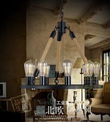設計師美術精品館美式鄉村loft工業風北歐麻繩吊燈咖啡廳餐廳服裝店圓形鐵藝吊燈飾