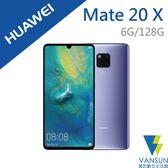 【贈華為音箱+摺疊傘】HUAWEI 華為 Mate 20 X 7.2吋 6G/128G 智慧手機【葳訊數位生活館】