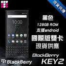 【T Phone黑莓機專賣店】BLACK...