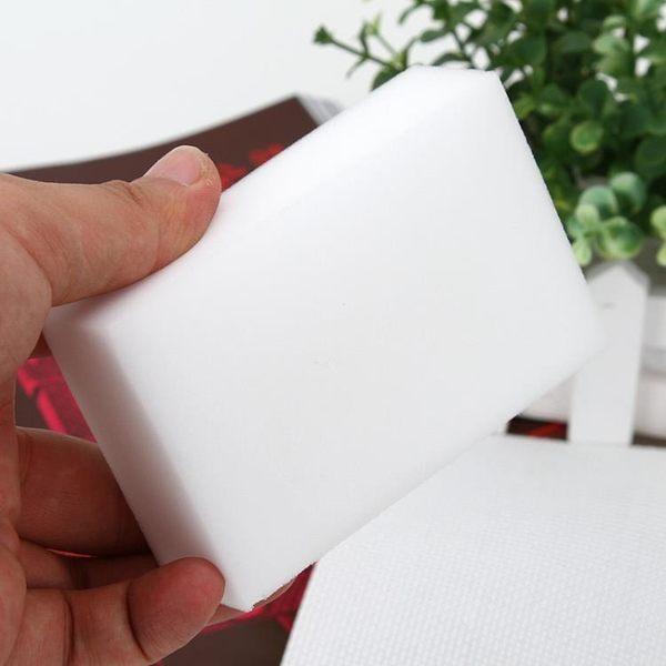 [超豐國際]納米洗碗海綿神奇魔力擦 廚房用品刷鍋神器 去污清潔擦除垢海綿