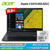 【Acer 宏碁】Aspire 5 A515-54G-52C4 獨顯效能筆電 黑色 【加碼贈MSI原廠電競耳麥】