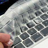 APPLE MacBook Air 11吋 12吋 13吋 筆電鍵盤膜 透明 矽膠 保護膜 防塵 防水 鍵盤膜