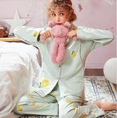 中大尺碼月子服  春秋新款女長袖純棉薄款產后產婦喂奶哺乳家居服套裝 KB10464【野之旅】