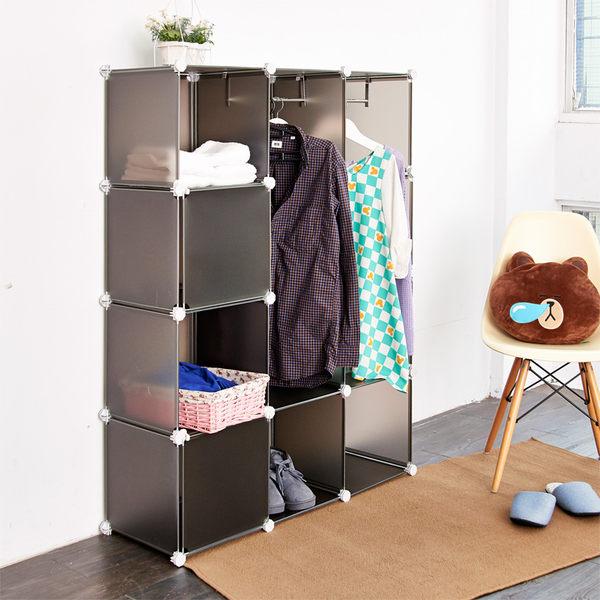 【ikloo】魔術空間12格衣櫥組合櫃(附門4片)