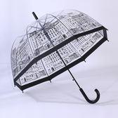 兒童雨傘 個性創意洛麗塔風透明傘阿波羅傘玫瑰花長柄傘楓葉雨傘蘑菇公主傘 萌萌小寵