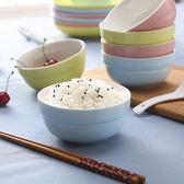 骨瓷碗4.5英寸米飯碗湯碗陶瓷碗餐具套裝家用韓式碗具勺子微波爐