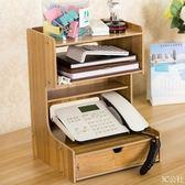 桌面木質收納盒辦公室用品檔架書本整理電話架多功能多層置物架 3C公社