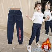 兒童牛仔褲 女童褲子秋冬十歲小女孩6外穿洋氣7加絨加厚長褲寬鬆5兒童牛仔褲8 快速出貨